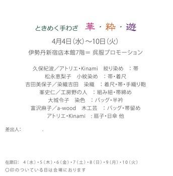 74B0C24B-51E6-424A-8448-B504DCB2F662.jpeg